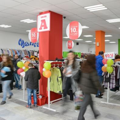 Магазини Мания отново в Русе