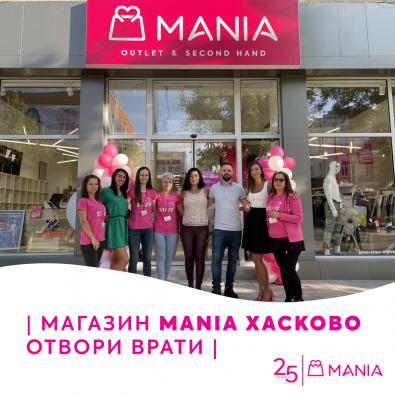 Заповядай в новооткрития магазин MANIA Хасково!