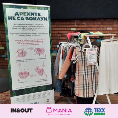 Ето как премина първото ревю на дрехи втора употреба на базара In&Out Spring Market