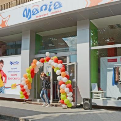 Мания се завръща в Хасково