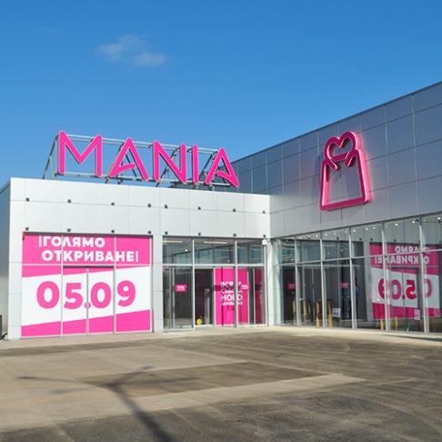 MAXX Мания София Jumbo Plaza